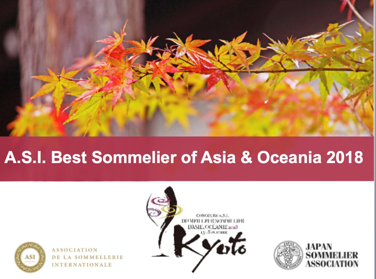 ASI Bestsomm Asia Oceania 2018