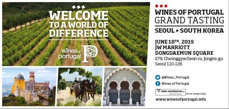 News from Wines of Portugal